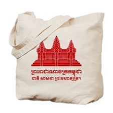 Angkor Wat / Khmer / Cambodian Flag with Motto Tot