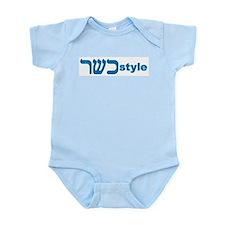 KOSHER STYLE Infant Creeper