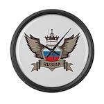 Russia Emblem Large Wall Clock