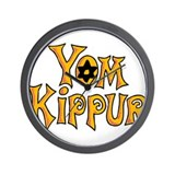 Yom Kippur Wall Clock
