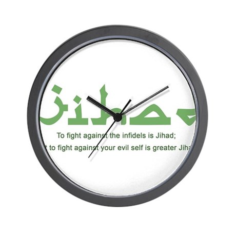 Jihad Wall Clock