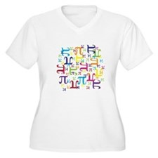 Pieces of Pi T-Shirt