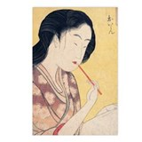 Utamaro - Hanaogi Postcards (Package of 8)