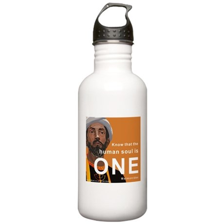 Maimonides - Soul is One, Stainless Water Bottle 1