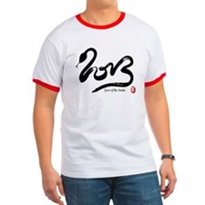 Year of the Snake 2013 Calligraphy T