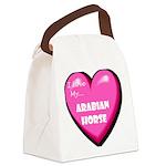 arabian-horse-FIN.tif Canvas Lunch Bag