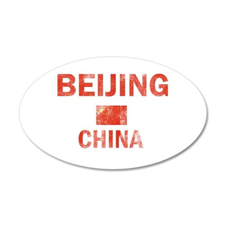 Beijing China Designs 35x21 Oval Wall Decal