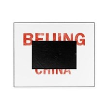 Beijing China Designs Picture Frame