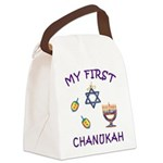 MY FIRST hanukkah redone.png Canvas Lunch Bag