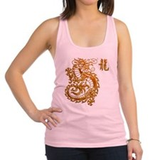 Golden Chinese Dragon Racerback Tank Top