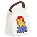 Japan Sumo Canvas Lunch Bag