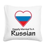 Happily Married Russian Square Canvas Pillow