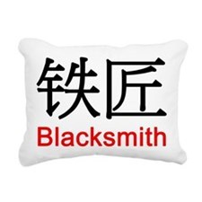 Blacksmith In Chinese Rectangular Canvas Pillow