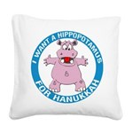 Hippopotamus For Hanukkah Square Canvas Pillow