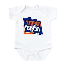 National Union Infant Creeper