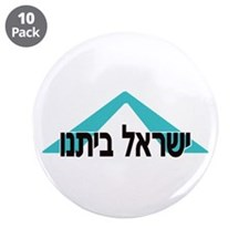 "Our Home: Yisrael Beiteinu 3.5"" Button (10 pa"