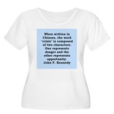 65.png T-Shirt