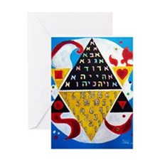 Cabalistic Message in Pascals Triangle Greeting Ca