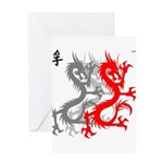 OYOOS Dragon design Greeting Card