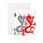 OYOOS Dragon design Greeting Cards (Pk of 10)