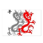 OYOOS Dragon design Postcards (Package of 8)