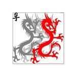 OYOOS Dragon design Square Sticker 3