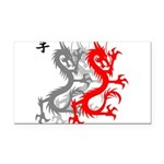 OYOOS Dragon design Rectangle Car Magnet