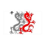 OYOOS Dragon design 35x21 Wall Decal