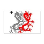 OYOOS Dragon design 20x12 Wall Decal