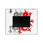 OYOOS Dragon design Picture Frame
