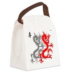 OYOOS Dragon design Canvas Lunch Bag