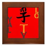 OYOOS Loyalty design Framed Tile