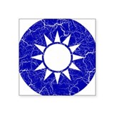 "Taiwan Roundel Square Sticker 3"" x 3"""