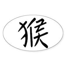 Chinese Zodiac Sticker Oval