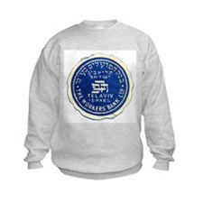 The Workers Bank Sweatshirt