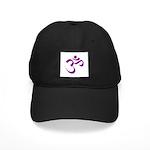 The Purple Aum/Om Black Cap