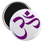 The Purple Aum/Om 2.25