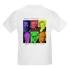 Zionists Kids T-Shirt