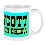 Boycott Made In China K9 Kill Mug