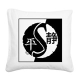 """Stylized Yin Yang"" Square Canvas Pillow"