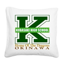 Big K Square Canvas Pillow
