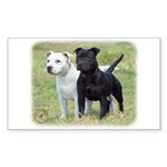 Protective Fathers Women's Sweatpants