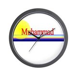 Muhammad Wall Clock