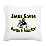 Jesus Saves Square Canvas Pillow