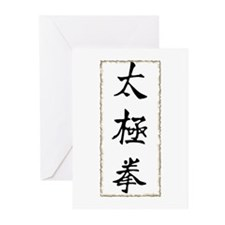 Tai Chi Chuan Greeting Cards (Pk of 10)