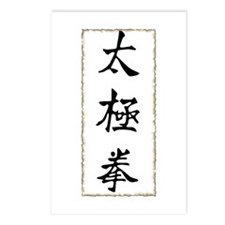 Tai Chi Chuan Postcards (Package of 8)
