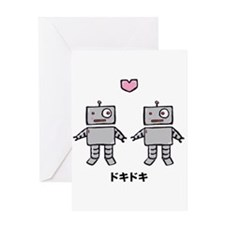 Robot Love - Doki Doki Greeting Card