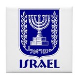 """Israel"" Coat of Arms Tile Coaster"