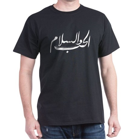 Love and Peace Arabic Black T-Shirt