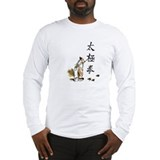Tai Chi Chuan Long Sleeve T-Shirt